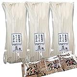 岡坂商店 本場讃岐うどん 並麺 6食分 240g×3袋 めんつゆ付(半生うどん)