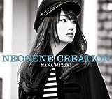 【Amazon.co.jp限定NEOGENE CREATION<通常盤>(オリジナル缶バッチ<ロゴ使用>付)
