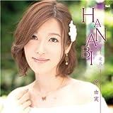 HANABI feat.今井麻美