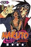 echange, troc Masashi Kishimoto - Naruto, Tome 43 :