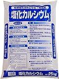 あかぎ園芸 塩化カルシウム 25K