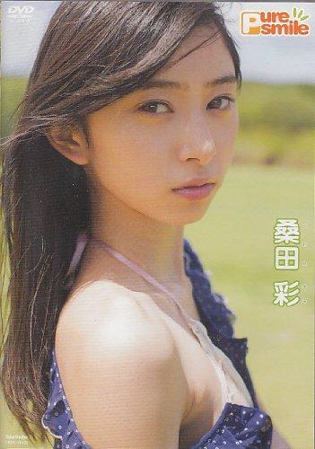 DVD>桑田彩:Pure Smile (<DVD>)