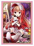 ブシロードスリーブコレクションHG (ハイグレード) Vol.720 ガールフレンド(仮) 『朝比奈桃子』