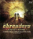 「THE OBROADERS オブローダー 廃道冒険家」劇場版Blu-ray