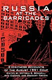 img - for Russia at the Barricades: Eyewitness Accounts of the August 1991 Coup (Series) book / textbook / text book