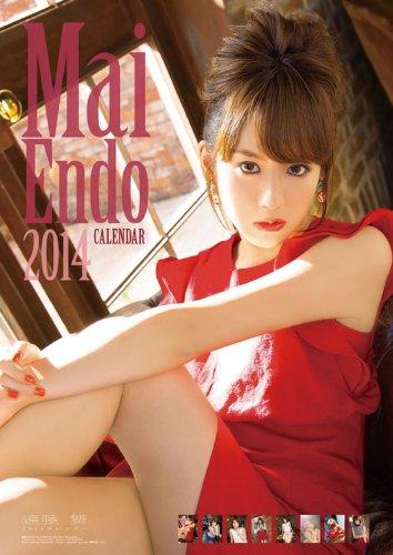 遠藤舞(アイドリング!!!)  2014年カレンダー