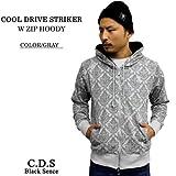2597【COOL DRIVE STRIKER/クールドライブストライカー】 総柄 ダブルジップパーカー グレー