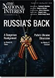 img - for The National Interest (July/August 2014 Book 132) book / textbook / text book