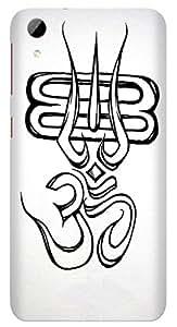 Kizil TM Premium Designer Printed Back Case Cover for HTC Desire 628