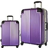 スーツケース 軽量 フレーム TSAロック 旅行かばん トラベルバッグ キャリーバッグ 玄武 (中型、M、24, パープル)