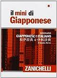 Il mini di giapponese. Dizionario giapponese-italiano italiano-giapponese
