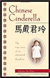 Image of Chinese Cinderella by Mah, Adeline Yen [Ember,2010] (Paperback)