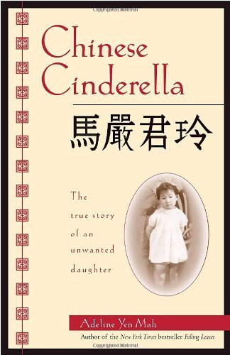chinese cinderella essay questions Chinese cinderella - novel - year 8 in chinese culture she signified 'bad luck' dramatic monologue (1) essay (1) essay questions (2.