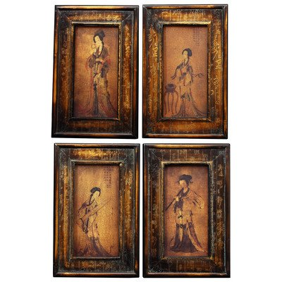Oriental Furniture Beautiful Gift Ideas 2011, 18-Inch, Set Of 4 Chinese Ladies Musician Wall Plaques front-463877