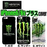 MONSTER ENERGEY モンスター エナジー iPhone6プラス/6sプラス ケース 全6タイプ 5.5インチ (7.ロゴ)