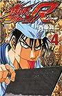 鉄鍋のジャン!R 頂上作戦 第4巻 2008年01月08日発売