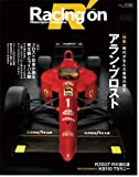 Racing on(特集)アラン・プロスト―Motorsport magazine (NEWS mook)