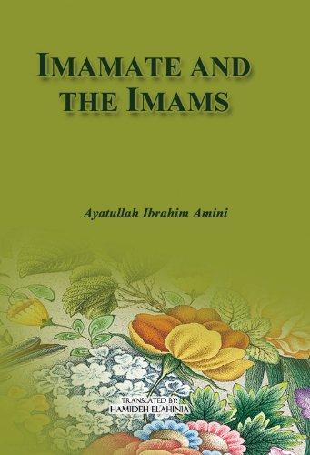 imamate in islam essay