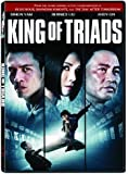 King of Triads [Import]