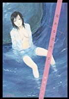 溺れる花火 2 (ビッグコミックス)