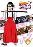 くじびき■アンバランス Vol.4 [DVD]