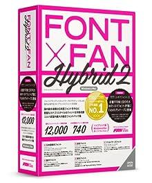 FONT x FAN HYBRID 2