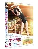 ���ޥ���SS 8 ���� �� ���� (Blu-ray ����������)