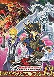 遊戯王 ファイブディーズ オフィシャルカードゲーム 公式カードカタログ ザ・ヴァリュアブル・ブック 13 (Vジャンプスペシャルブック)