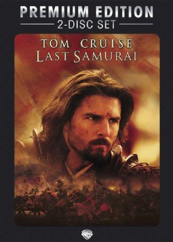 Last Samurai - Premium Edition (2 DVDs)
