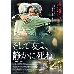 �����ėF��A�Â��Ɏ��� [DVD]