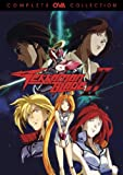 Tekkaman Blade 2 Complete Collection [DVD] [Region 1] [US Import] [NTSC]