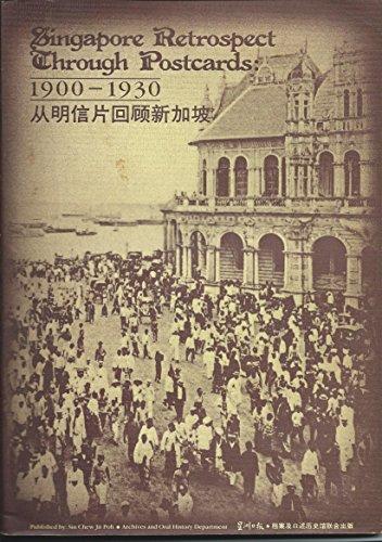 singapore-retrospect-through-postcards-1900-1930