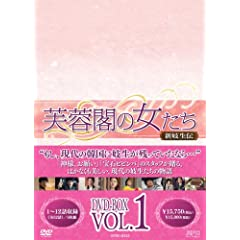 ���u�t�̏�����~�V�W���` DVD-BOX1
