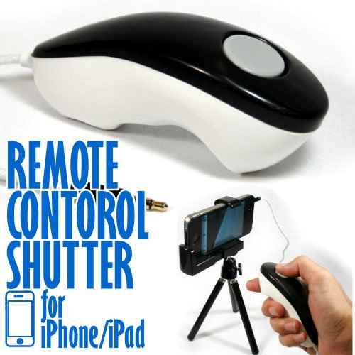 Remote Control Shutter for iPhone/iPad