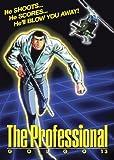 Golgo 13: The Professional -1983- (劇場版ゴルゴ13 DVD 北米版)