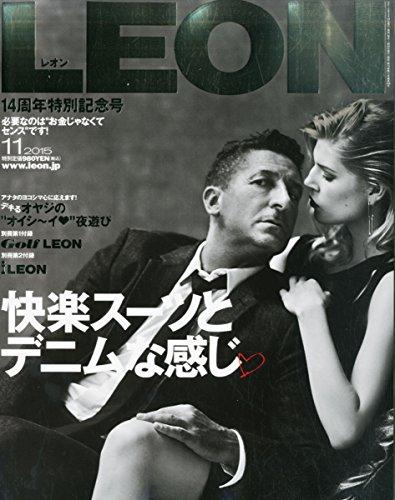 LEON(レオン) 2015年 11 月号 [雑誌]