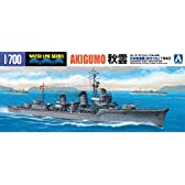 1/700 ウォーターラインシリーズ 日本海軍 駆逐艦 秋雲 プラモデル 445