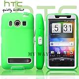 HTC EVOケース スクリーン プロテクター付属3重構造 (au WiMAX ISW11HT Screen Protector Case ) 【白×緑】