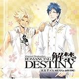 VitaminZ Graduation 主題歌CD 「解禁(ROMANCING)DESTINY」