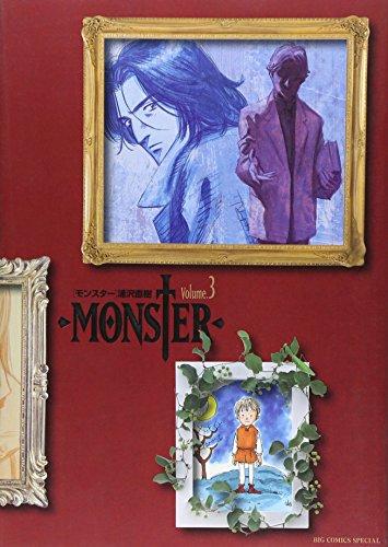 MONSTER完全版 volume.3 (ビッグコミックススペシャル)