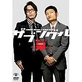 単独ライブ~呆~ [DVD]