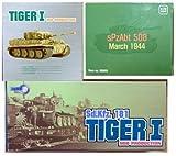 ドラゴンアーマー 1/72 完成品 60020 ドイツ重戦車 Tiger / タイガー I 中期