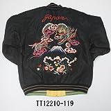 東洋 TAYLOR TOYO TT12210-119 スカジャン 『龍×富士』 (M, ブラック)