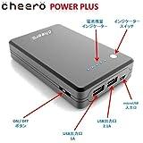 cheero Power Plus 10000mAh 大容量モバイルバッテリー (2.1A,1A 2出力ポート/ポーチ付/半年保証) ★iPhone5/各種スマホ/Tablet/wifiルータ対応★