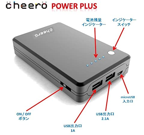 cheero Power Plus �