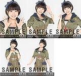 AKB48 公式生写真 僕たちは戦わない 個別 【朝長美桜】 5枚セット