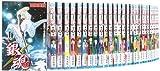 銀魂-ぎんたま- コミック 1-54巻セット (ジャンプコミックス)