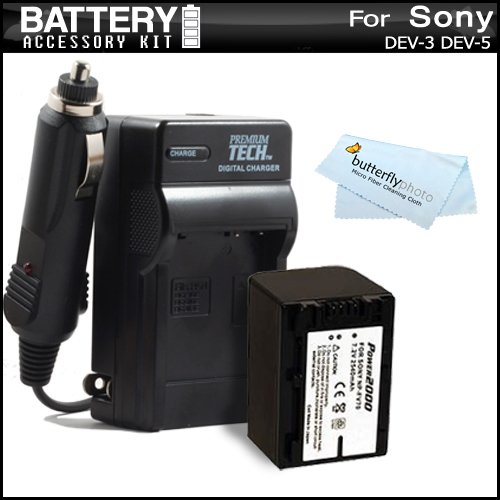 Battery And Charger Kit For Sony Dev-3, Sony Dev-5 Digital Recording Binoculars Includes Extended Replacement (2300Mah) Np-Fv70 Battery + Ac/Dc Travel Charger + Microfiber Cloth