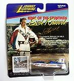 JOHNNY LIGHTNING EVEL KNIEVEL SNAKE RIVER CANYON X-2 SKY CYCLE