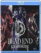 DEAD END 25th Anniversary LIVE